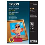 Epson S042544 Photo Paper Glossy 5x7 20 Sheet