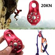 20KN Mountain Rock Climbing Rope Pulley