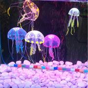 5 Colour A Set For Artificial Jellyfish Fish Aquarium Decoration 8.5CM Simulation