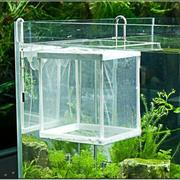 BOYU Aquarium NB-3201 Net Breeder For Fish Tank DIY Fixing Fry Hatchery