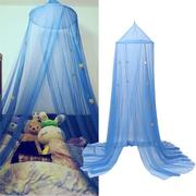 Elegant Round Bedding Mosquito Net Children Bedroom Star Netting Curtain Hung Dome