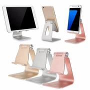 Aluminum Alloy Adjustable Anti-slip Desktop Stand Charging Holder for iPad Phone Tablet