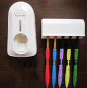 Touch Me Automatic Toothpaste DispenserToothbrush Holder Set Bathroom Accessories
