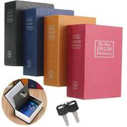 Home Security Dictionary Book Secret Safe Storage Key Lock Box Cash Jewellery