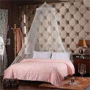 Bedding Mosquito Net Princess Curtain Hung Dome Fly Insect Protection Bed Outdoor Curtain Dome