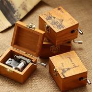Sky City Handshake Wooden Music Box