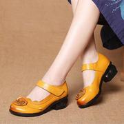 SOCOFY Flower Leather Sandals