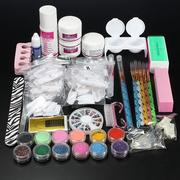 Professional Nail Art Set