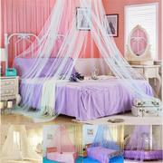 Suspended Ceiling Lace Bed Netting Canopy Soft Dome Bedding Mosquito Net 3 Colors Choices