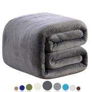 Coral Fleece Blanket Sofa Bed Bedding Warm Soft Thin Quilt