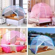 Bi-parting Style Assemble Lace Bedding Mosquito Net Dome Shape Mosquito Curtain