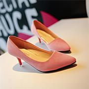 Pointed Toe Pure Color Slip On Kitten Heel Pumps