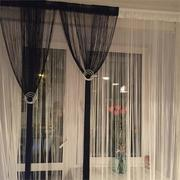 40x79'' String Curtains Door Window Panel Divider Yarn Line Tassel Curtaion Drape Home Decor