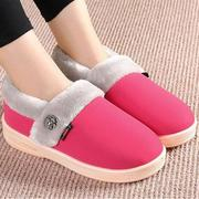 Comfortable Warm Home Shoes