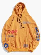 Chinese Lemonade Production Label Graphic Drop Shoulder Hoodie