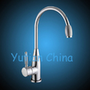 Free shipping ,Brass Quality Guarantee! kitchen tap ,kitchen mixer,round swivel Kitchen Faucets,YT-6020
