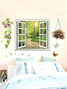 3D Window Wall Decal