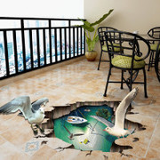 3D Floor Sticker