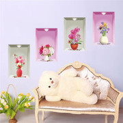 3D Vase Wall Sticker